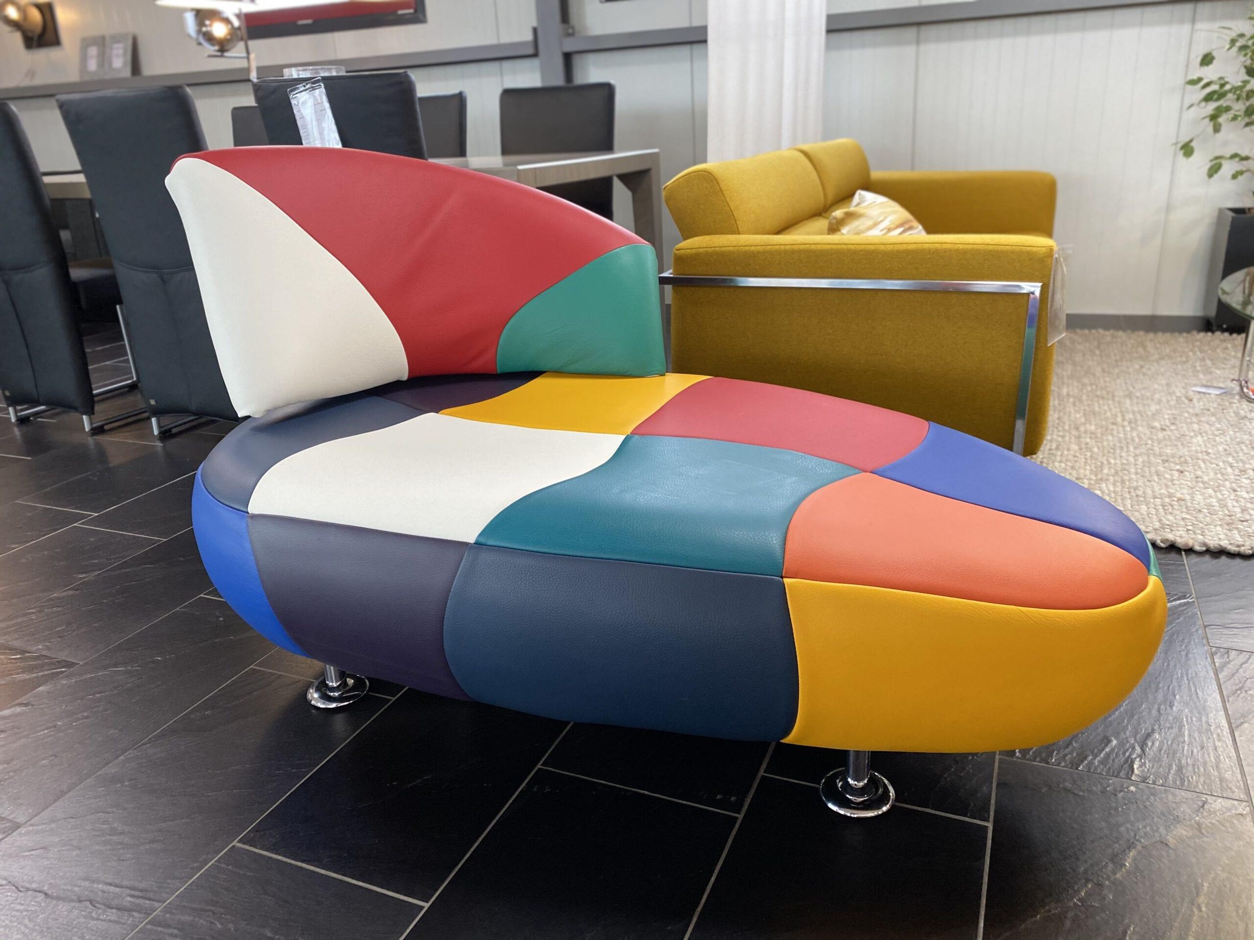 Leolux Kikko multicolor fauteuil  - Refurbished
