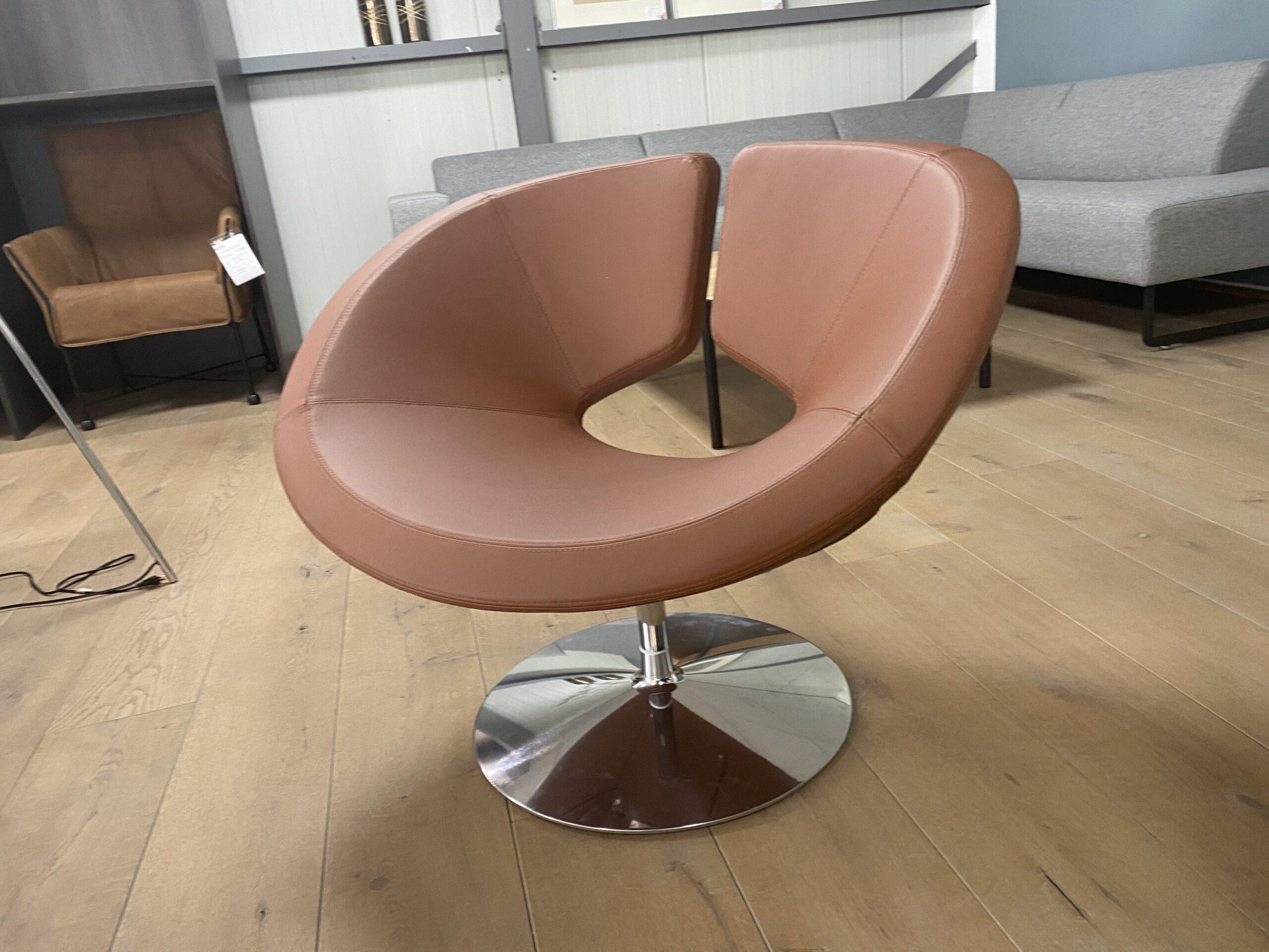 Artifort Apollo fauteuil bruin  - Showmodel